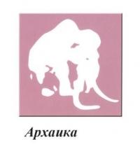 Народная студия-мастерская косторезного искусства «Архаика»